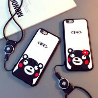 【包邮】苹果iphone7手机壳苹果iphone7 Plus手机壳苹果iphone6S Plus手机壳6p日韩手机壳4.7防摔挂绳卡通5S保护套软