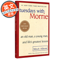 Tuesdays with Morrie: An Old Man, a Young Man, and Lif's Greatest Lesson 相约星期二【英文原版 余秋雨倾情推荐】