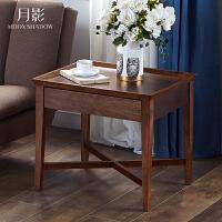 美式现代实木边几北欧客厅简约小茶几卧室收纳床头柜床边桌置物柜 胡桃色