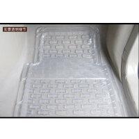 【支持礼品卡】汽车脚垫乳胶PVC通用脚垫防水透明轻异味塑料脚垫橡胶脚垫2zg