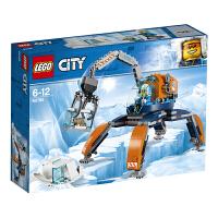 【当当自营】乐高(LEGO)积木 城市组City 玩具礼物 极地冰雪履带机 60192