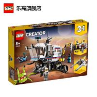 LEGO乐高积木 创意百变组Creator系列 31107 太空探测车 玩具礼物
