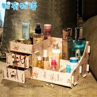 物有物语 化妆品收纳盒整理盒 创意桌面木质抽屉式大号收纳盒首饰盒置物储物盒 29*18.7*15.2CM