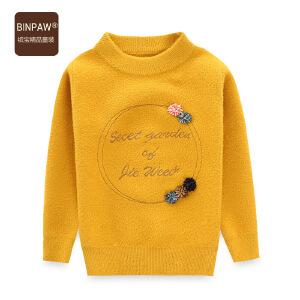 【3件3折 到手价:87元】BINPAW女童毛衣 2018儿童秋装新品时尚洋气公主小花圆领针织衫