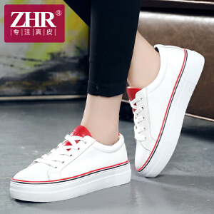 ZHR2017春季新款真皮小白鞋板鞋厚底运动鞋女韩版平底鞋白色休闲女鞋子H87