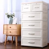 加厚收纳柜子抽屉式收纳柜塑料储物柜衣服箱多功能家用五斗柜