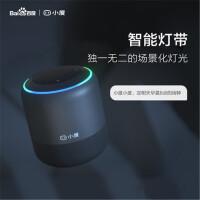 小度人工智能音箱1S WiFi/蓝牙音响 红外遥控器 百度海量内容 贴心儿童模式 智能语音操控音箱