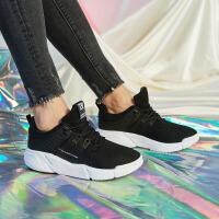 【过年不打烊 满169减100】361°女鞋运动鞋秋季休闲鞋网面透气鞋厚底防滑鞋子女士板鞋学生