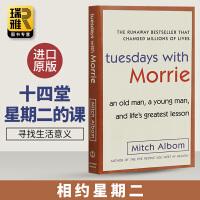 Tuesdays with Morrie相约星期二英文版 后十四堂星期二的课 米奇阿尔博姆纪实小说一日重生作者正版全英