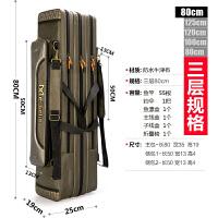防水耐磨80cm90双层鱼竿包1米1.2米1.25两层三层渔具包