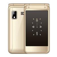 纽曼F9 翻盖老年手机大屏大字大声移动老人手机 2.8英寸双大屏 持久待机男女款