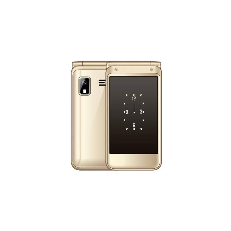 纽曼F9 翻盖老年手机大屏大字大声移动老人手机 2.8英寸双大屏 持久待机男女款 2.8英寸双大屏 持久待机
