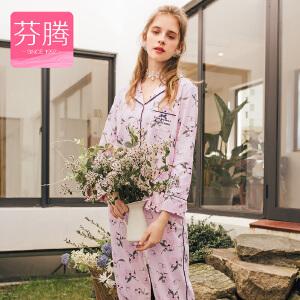 芬腾睡衣女纯棉春季新款长袖开衫甜美花朵可外穿家全棉长裤居服套装