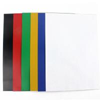 彩色PVC磁铁贴磁铁胶/教学办公白板黑板磁性贴/磁纸冰箱贴 A4
