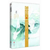 【旧书二手书8新正版】忘川(上) 沧月 9787550238022 北京联合出版公司
