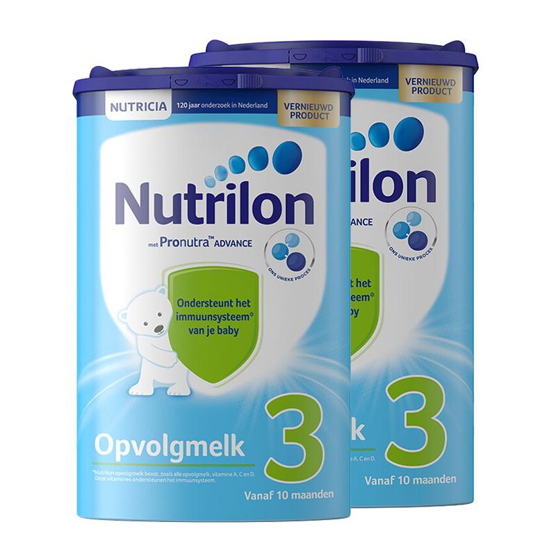 【3段】保税区发货 荷兰牛栏Nutrilon诺优能 婴幼儿奶粉 三段(10-12个月) 800g*2罐 海外购新老包装随 机发货