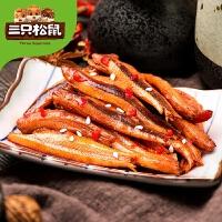 【三只松鼠_小鱼小鱼仔100gx2袋】零食特产麻辣小吃鱼干香辣味
