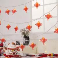 新年彩灯闪灯串灯元宵灯笼家用过年装饰灯春节彩灯中国结串灯