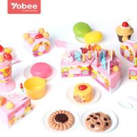 优贝比儿童过家家蛋糕切切乐水果女童女孩厨房玩具3-6岁生日礼物