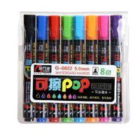 金万年可擦白板笔 POP 斜头5mm 8色白板笔套装 彩色白板笔G-0622 8色白板笔套装