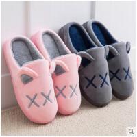 卡通棉拖鞋女冬季加厚底防滑保暖室内居家居包跟毛毛棉拖鞋男