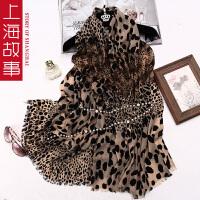 上海故事韩国女士春秋冬季豹纹时尚百搭羊毛加大披肩长款围巾两用