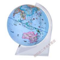 【二手旧书8成新】博目地球仪 cm中英文政区少儿趣味地球仪(LED灯光型 透明角架) 9787503033445