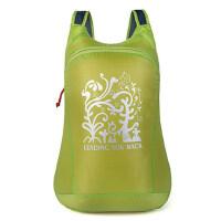 可折叠皮肤包旅游用品收纳运动男女穿越户外旅行双肩背包超轻便携