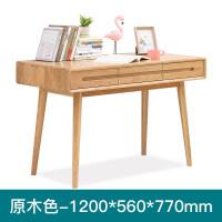 橡木书桌1.2米纯实木学习桌北欧简约电脑桌子写字台 原木色-1.2米-(不含椅)- (1200*560 否