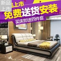 床1.8米双人床现代简约欧式皮艺床婚床储物榻榻米主卧室1.5米定制