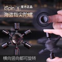 盗梦空间iSpin S绝版成人减压神器指尖陀螺指间螺旋edc手指上玩具