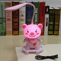 创意卡通滑板USB充电护眼台灯儿童学生学习阅读充电LED灯卧室夜灯 粉猪滑板台灯 按钮开关