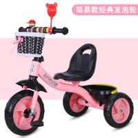 三轮车脚踏童车1-6岁大号轻便手推车小孩宝宝自行车儿童三轮车代 粉红色 经典款大S粉色