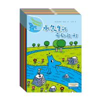 水先生的奇妙之旅科学图画书系(全8册)