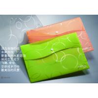 树德文具W263 纽扣文件袋韩国半透明资料袋塑料档案袋A4