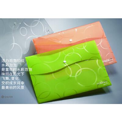 树德文具W263 纽扣文件袋韩国半透明资料袋塑料档案袋A4 正品树德 文件管理助手