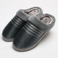新款防水亮皮棉拖鞋冬季女居家保暖男室内毛毛绒情侣棉鞋 38/39适合37-38穿