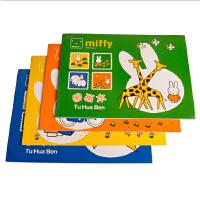 晨光APYMK229米菲系列 A4可爱卡通儿童空白图画本绘图本 学生奖品