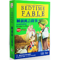 睡前寓言故事12CD 儿童书籍早教书幼儿宝宝0-3岁睡前故事书