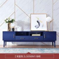 客厅现代简约美式家具茶几电视柜组合储物柜子组装地柜LS056 组装