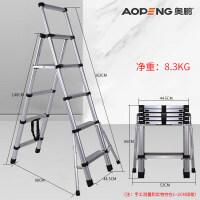 多功能伸缩梯子家用折叠室内人字梯铝合金加厚升降工程楼梯凳 多功能伸缩梯 五步加厚【AP-509-310C】