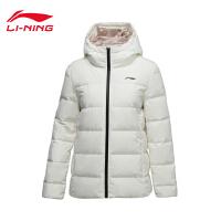 双11预售李宁短款短羽绒服女士新款训练系列女连帽冬季上衣运动服