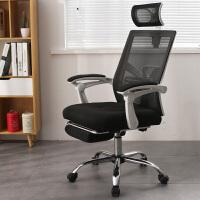 电脑椅家用舒适休闲可躺弓形网布椅子学生椅职员会议办公椅游戏椅 尼龙脚 旋转升降扶手