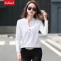 【领券立减50元】Coolmuch女士修身V领纯色长袖T恤打底衫JW9053