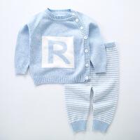 春秋男童针织衫套装宝宝洋气春装婴儿纯棉衣服6新生儿0-12个月1岁