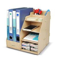 得力9842 手工DIY纤维板组装/组合多功能文件框/文件筐/文件架