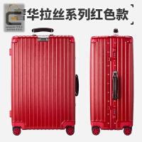 明星同款复古铝框行李箱旅行箱拉杆箱子皮箱包万向轮韩版男女28寸