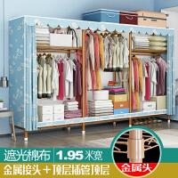 简易布衣柜加固加粗钢架简约现代经济型双人组装牛津钢管布艺衣橱
