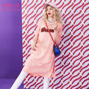 【每满100减50 领券再减】妖精的口袋真爱满满春秋装新款蕾丝印花丝绒系带长袖连衣裙