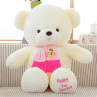 毛绒玩具大号熊猫布娃娃玩偶儿童生日礼物女